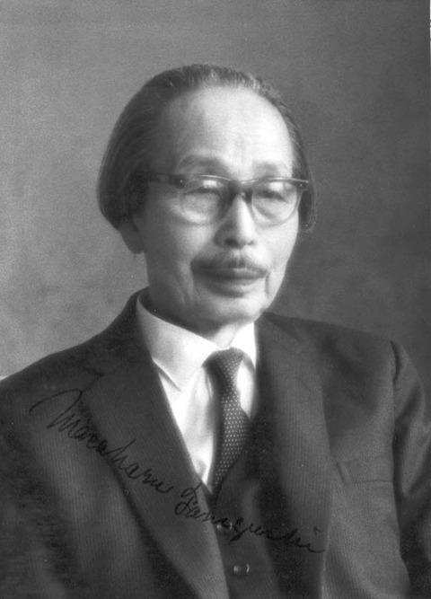 谷口雅春先生df5785d1