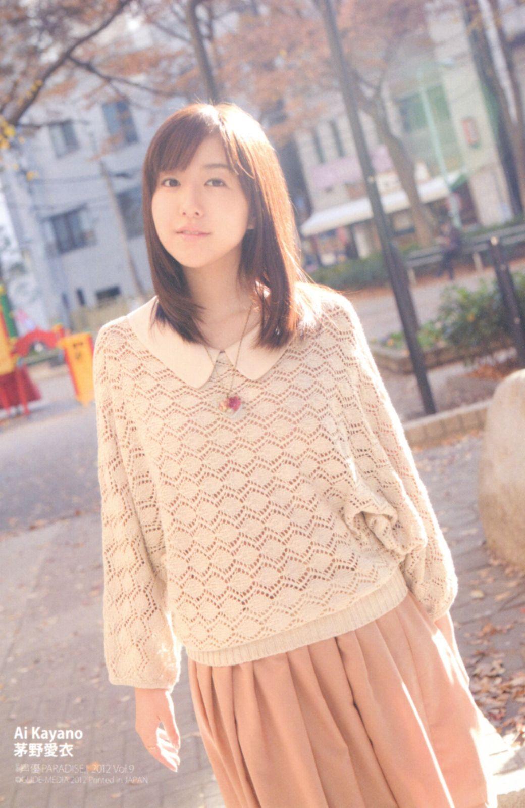 茅野愛衣の画像 p1_4
