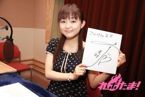 koiken2_saitou_01