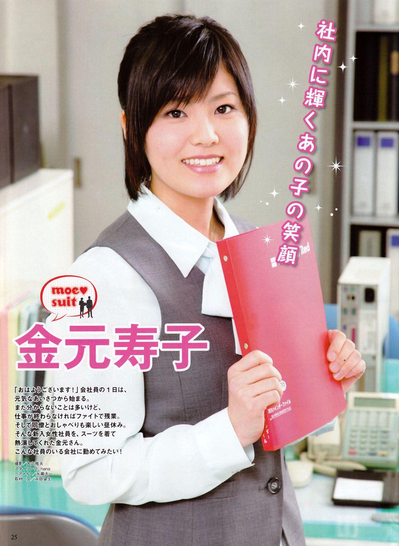 金元寿子の画像 p1_3