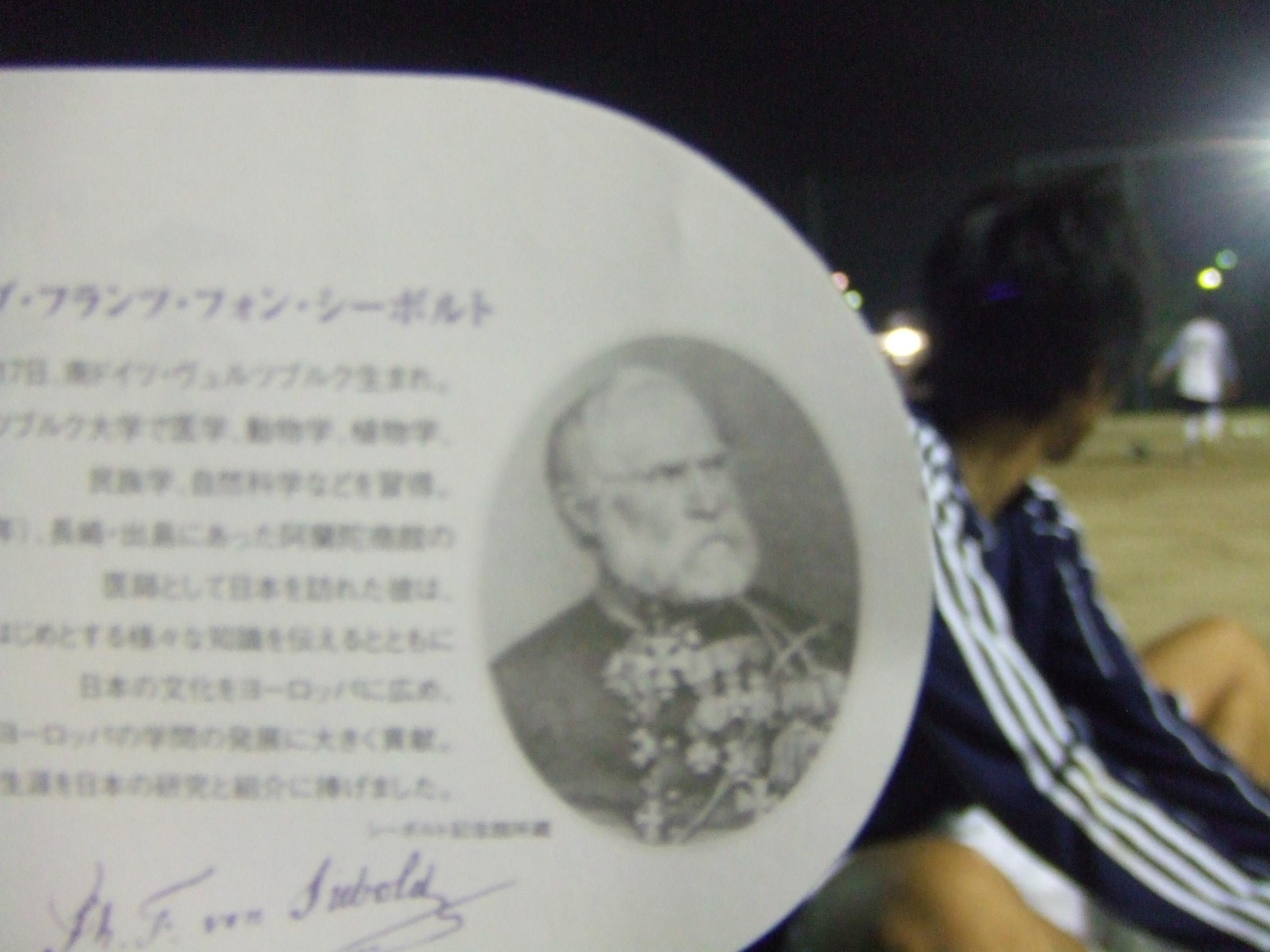 グラウンドの記録2006-2008〜西南学院大学サッカー部〜                seinan_mane_nikki