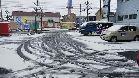 店舗駐車場