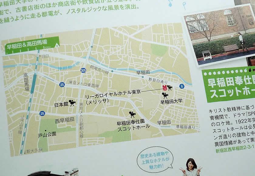 新宿ロケ地マップ_マップ