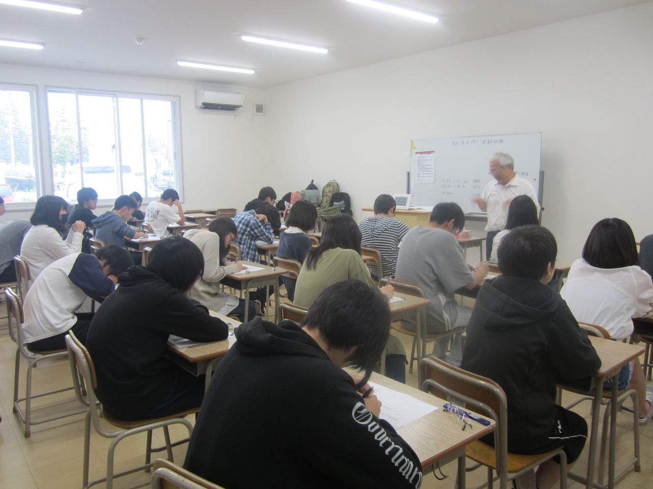試験 前期