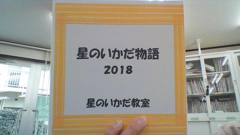 WIN_20190319_14_45_36_Pro