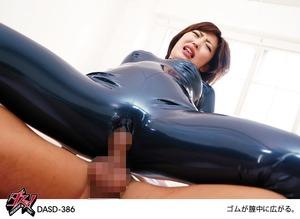 dasd00386jp-1