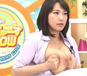 ナイス乳マ○コ!!パイズリが得意な爆乳女子アナwww