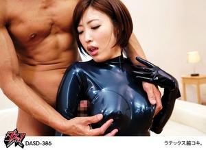 dasd00386jp-7