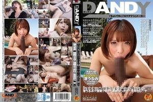 DANDY-467