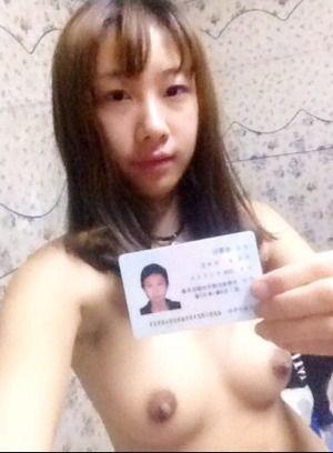 例の事件のやつ。借金の保証に身分証付きヌードを晒した素人娘の画像流出www