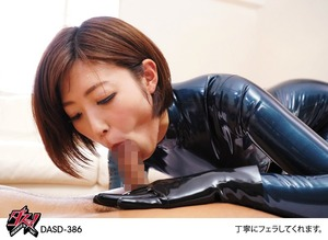 dasd00386jp-10