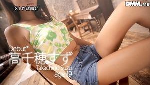 takachiho_suzu_4367-059s