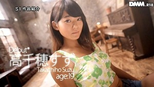 takachiho_suzu_4367-060s