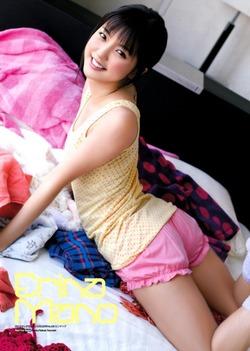 mano_erina_08s