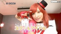 amatsuka_moe_4372-051s