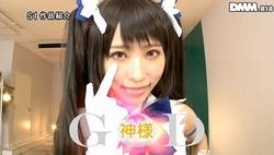 amatsuka_moe_4372-021s