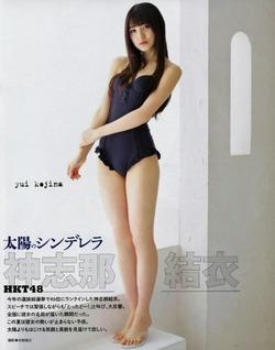 HKT48・神志那結衣ちゃんの自撮りと美足グラビア☆