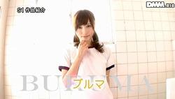 amatsuka_moe_4372-045s