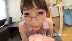 メガネ美人な家庭教師を自分好みの肉便器に調教!