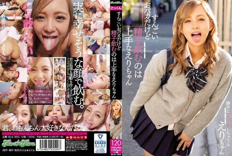美脚の10代女子中学生がお尻の質感がバッチリ丸見えなエロ過ぎるスカート逆さ撮り画像