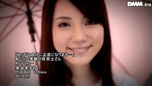 someya_ayumi_4590-038s