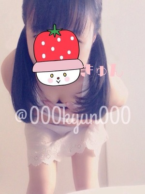 tumblr_p3aj7yuUk01x3bo0so1_540