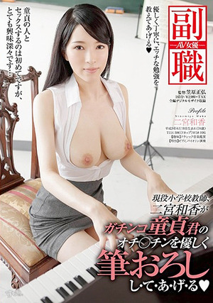 ninomiya_waka_4301-168s
