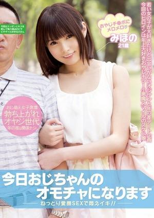 sakaguchi_mihono_4311-001s
