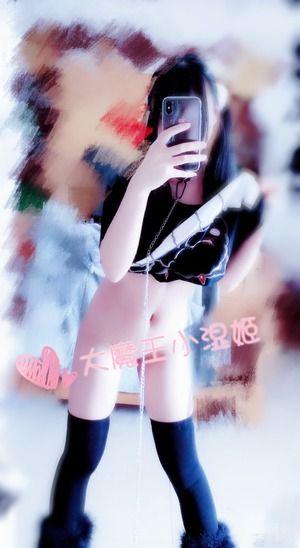 本物の女子校生が下着カタログはオナニーに使える画像