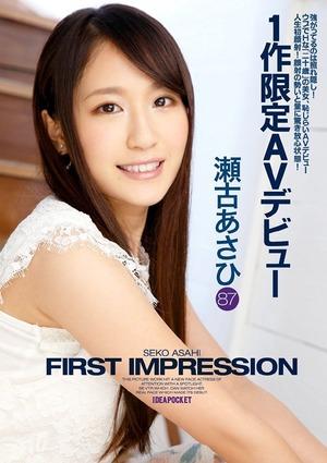 seko_asahi_3715-055s