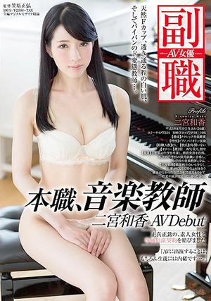 ninomiya_waka_4301-167s