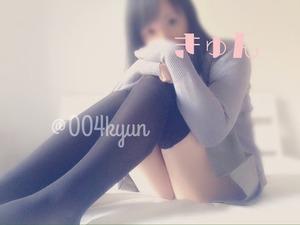 tumblr_p3aj7yuUk01x3bo0so2_540