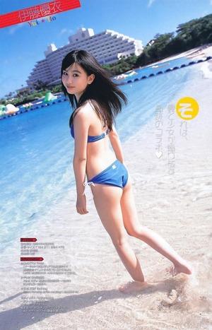 ito_yui_11s