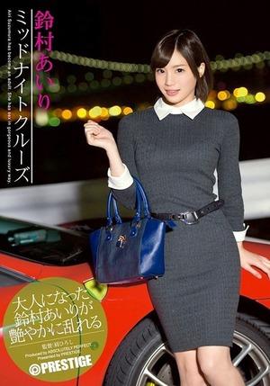suzumura_airi_4384-031s