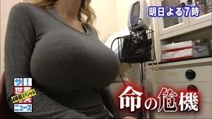 芸能人・素人・女子アナ!TVに映った着衣ニット巨乳画像!