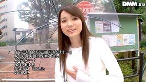 someya_ayumi_4590-016s
