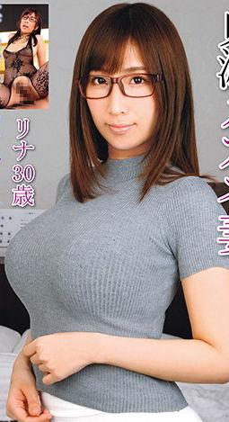 メガネの似合うフェロモン顔で地味子な装いとかエロいなwww