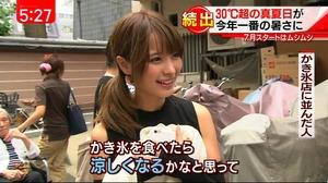 羽咲みはる桃乃木かな・・・他、街頭インタビューにしれっと登場したav女優wwwかわええwwww