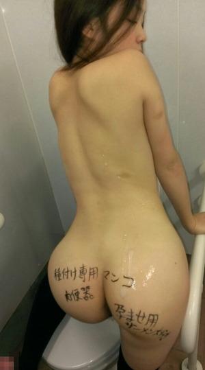 【リアルビッチ】管理人がグっときた肉便器系ビッチのエロ画像!