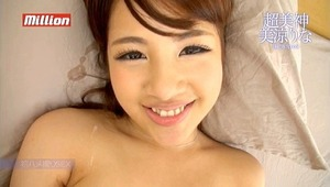misuzu_rina_4303-086s