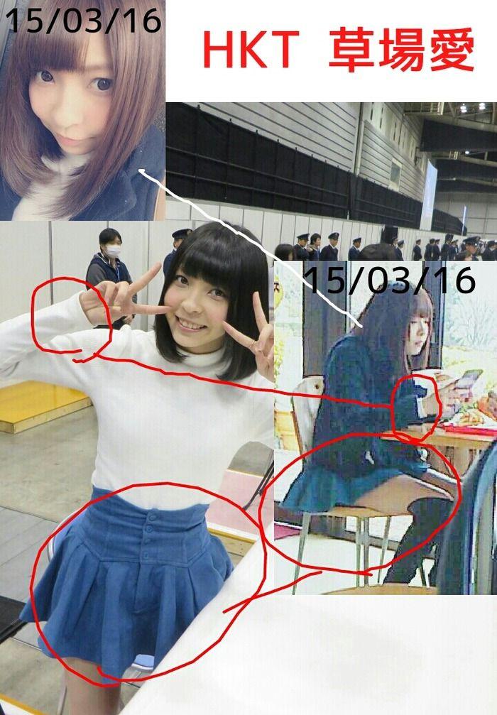 リアル10代女子校生がエロい生脚、パンチラの画像