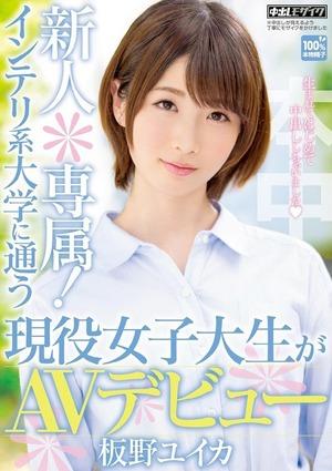 itano_yuika_4548-045s