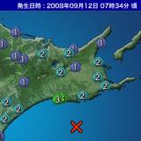 釧路で震度3