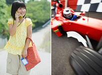 携帯電話・F1