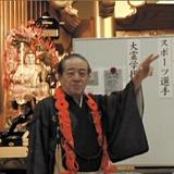 岩満羅門聖祖「魂の叫び」2008.6.30
