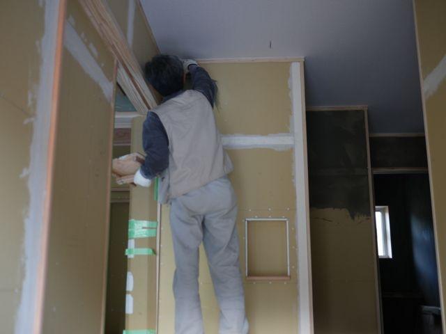 国分の家・内部漆喰塗り