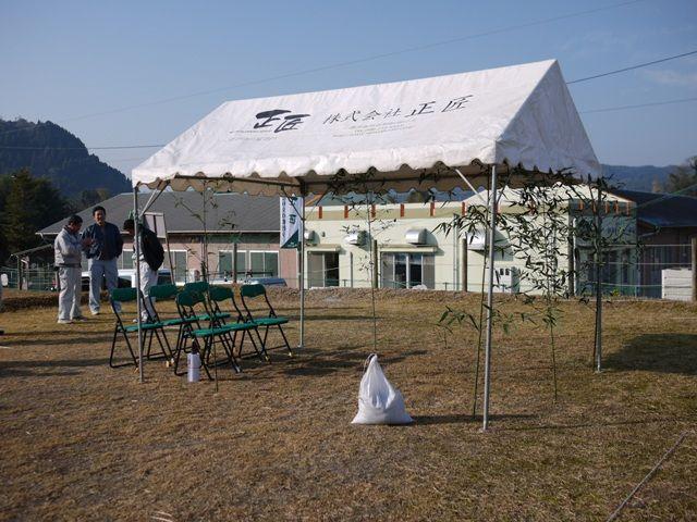 蒲生・上久徳の家 地鎮祭当日