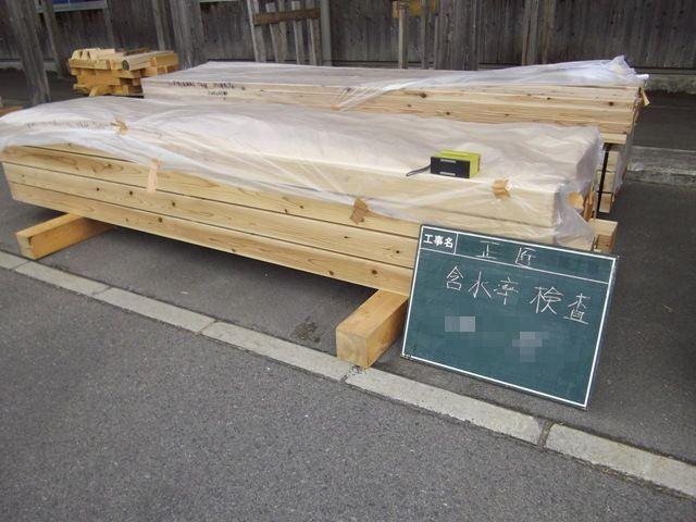 蒲生の家・木材検査