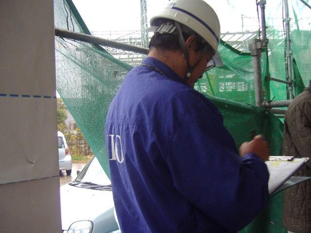 重富の家・防水下地検査
