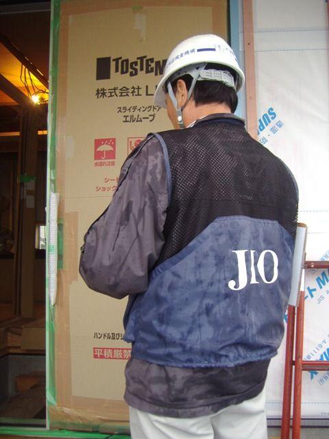 国分の家・JIOの防水下地検査